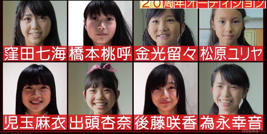 f:id:hukurou03:20171128100015p:plain