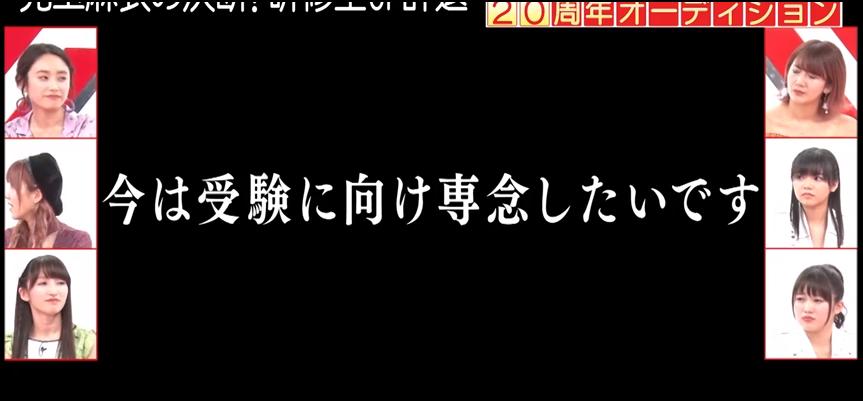 f:id:hukurou03:20171214114041p:plain