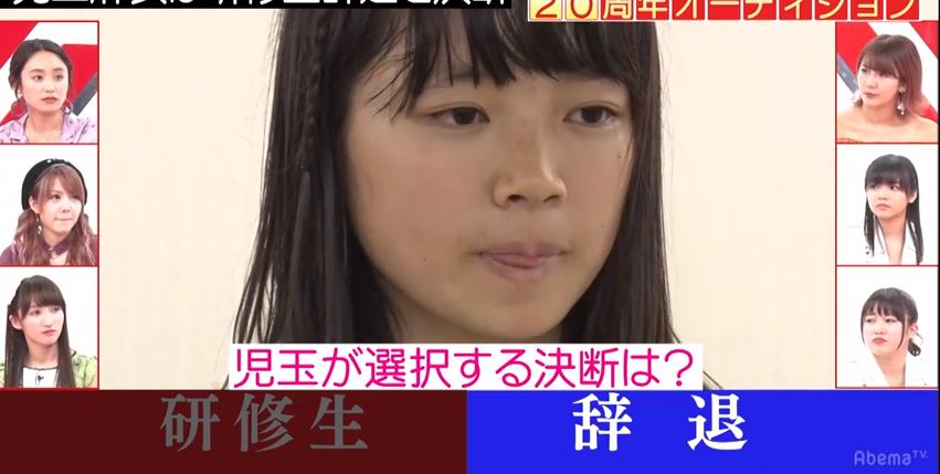 f:id:hukurou03:20171214114125p:plain