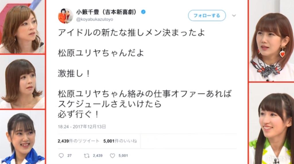 f:id:hukurou03:20180104102504p:plain