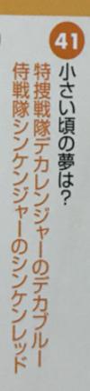 f:id:hukurou03:20180112150600p:plain