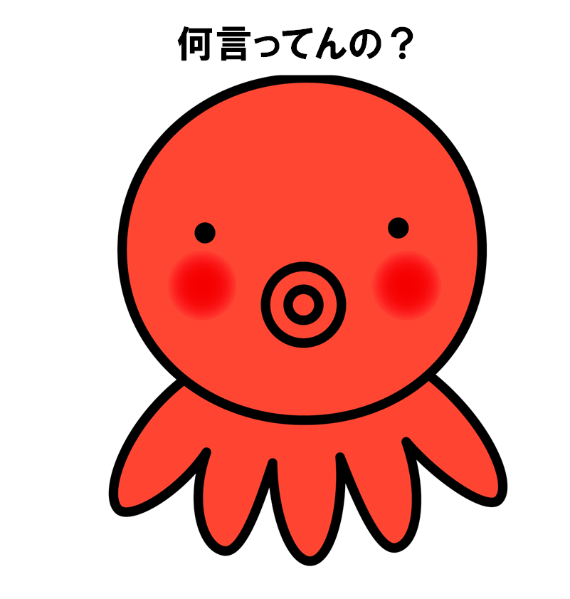 f:id:hukurou03:20180123125006p:plain