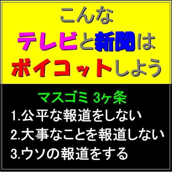 f:id:hukurou318:20141212233459j:plain
