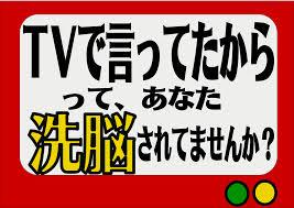 f:id:hukurou318:20141213004710j:plain