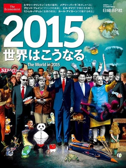 f:id:hukurou318:20150318141208j:plain