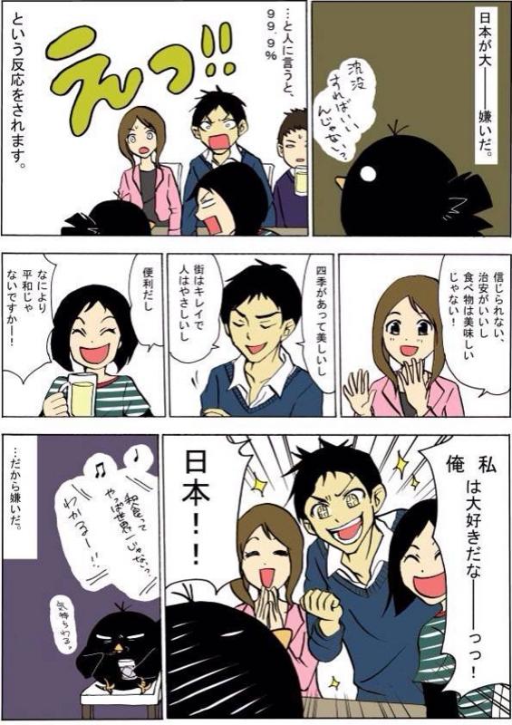 f:id:hukurou318:20150421183944j:plain