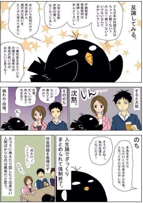 f:id:hukurou318:20150421183957j:plain