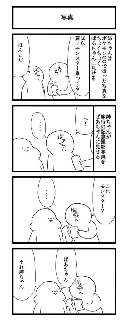 f:id:hukurou318:20160806191620p:plain