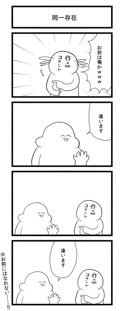 f:id:hukurou318:20160806191928p:plain