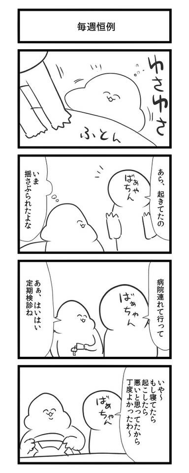 f:id:hukurou318:20160806192034p:plain