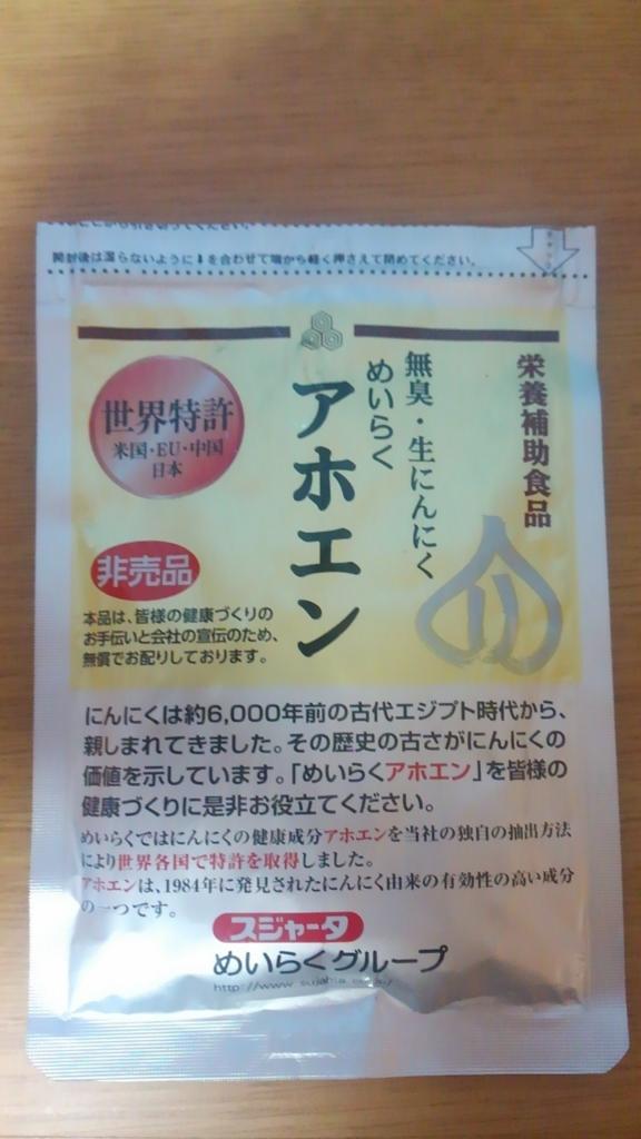 f:id:hukurou318:20160815084246j:plain