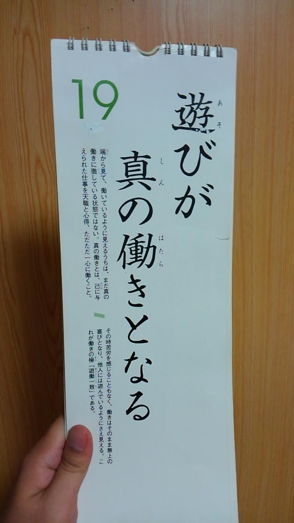 f:id:hukurou318:20160819052745j:plain