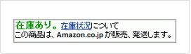 f:id:hukurousagi:20161215230243j:plain