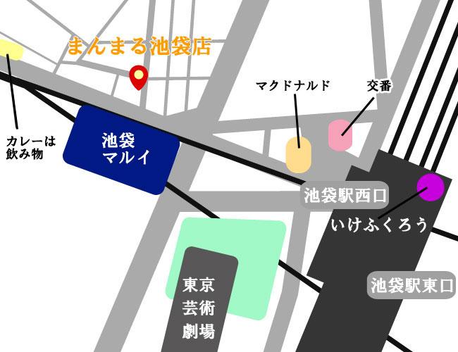 f:id:hukurousagi:20170209202729j:plain