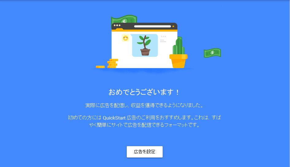 f:id:hukurousagi:20170301092511p:plain