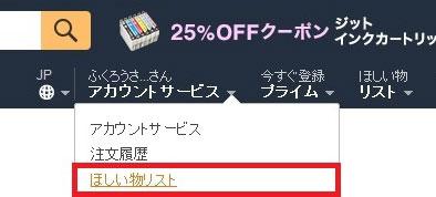 f:id:hukurousagi:20170302172734j:plain