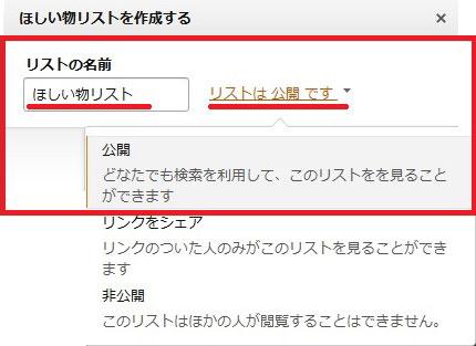 f:id:hukurousagi:20170302174144j:plain