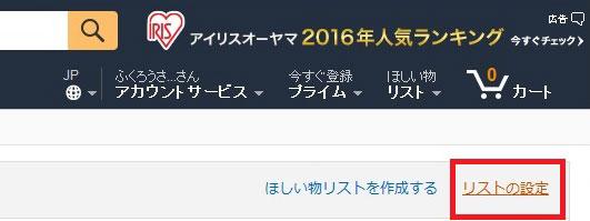 f:id:hukurousagi:20170302174815j:plain