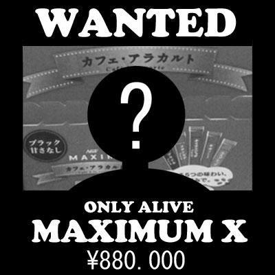 f:id:hukurousagi:20170308100321j:plain