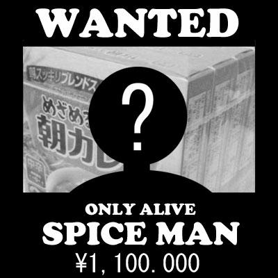 f:id:hukurousagi:20170308100532j:plain