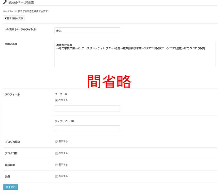 f:id:hukurousagi:20170315100111j:plain