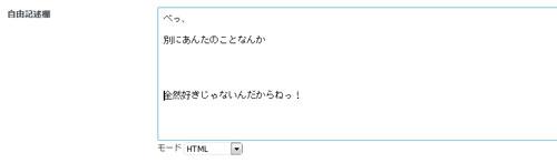 f:id:hukurousagi:20170315100843j:plain