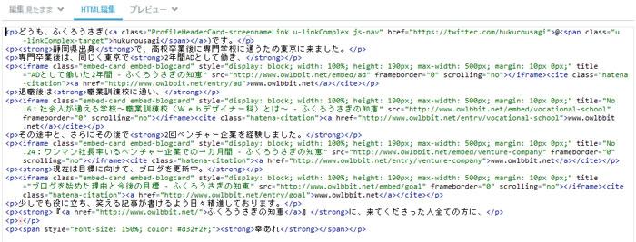 f:id:hukurousagi:20170315102144j:plain