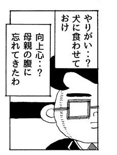 f:id:hukurousagi:20170317143321j:plain