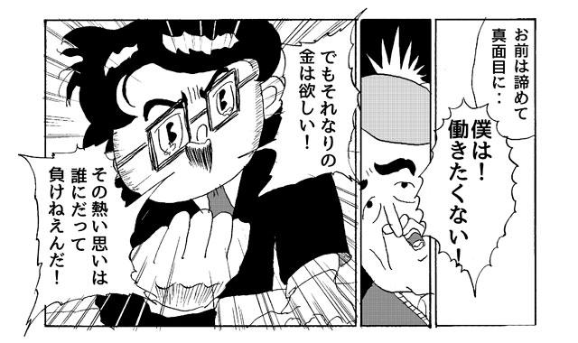 f:id:hukurousagi:20170317144702j:plain