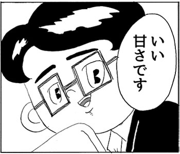 f:id:hukurousagi:20170318212040j:plain