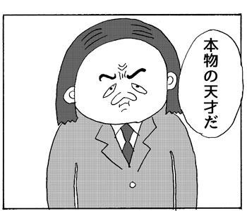 f:id:hukurousagi:20170318212309j:plain