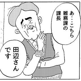 f:id:hukurousagi:20170318212444j:plain