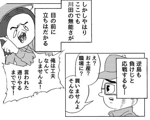 f:id:hukurousagi:20170318221441j:plain