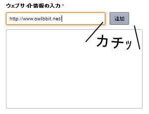 f:id:hukurousagi:20170319162641j:plain