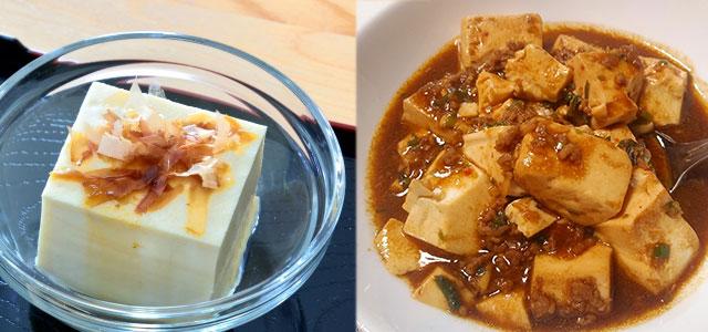 (左)ひややっこ(右)麻婆豆腐の画像