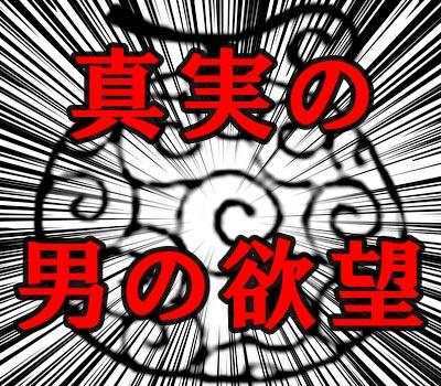 悪魔 の ランキング ワンピース 実 漫画「ワンピース」悪魔の実の種類や能力者の最強ランキング25!覚醒者の順位は!?