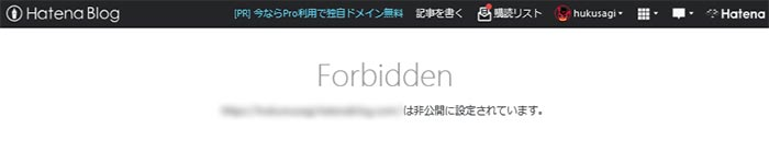 Forbiddenの画像