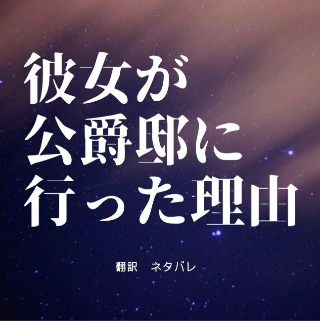 f:id:hukusinoko:20210105072720j:plain