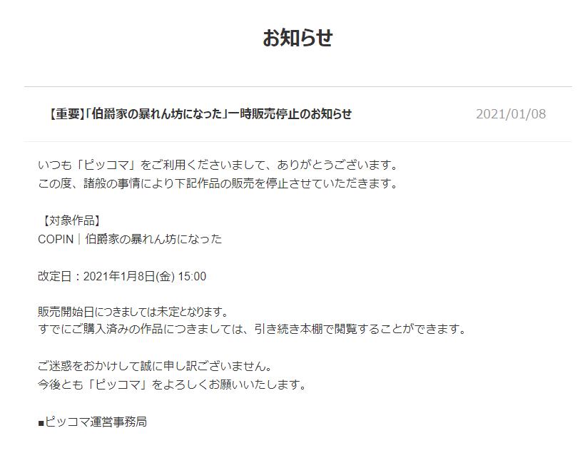 f:id:hukusinoko:20210109115224p:plain