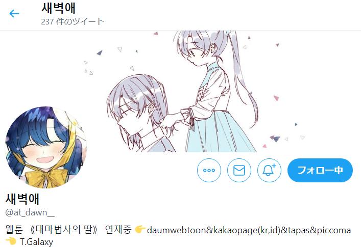 f:id:hukusinoko:20210110073559p:plain