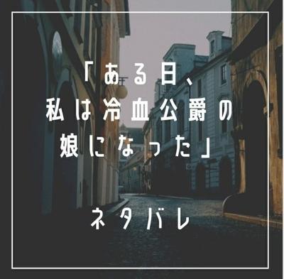 f:id:hukusinoko:20210115163952j:plain
