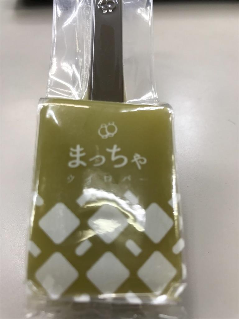f:id:hukusuke39:20180821205310j:image