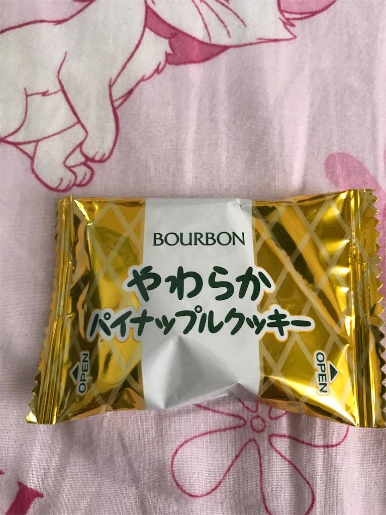 f:id:hukusuke39:20180901094543j:image