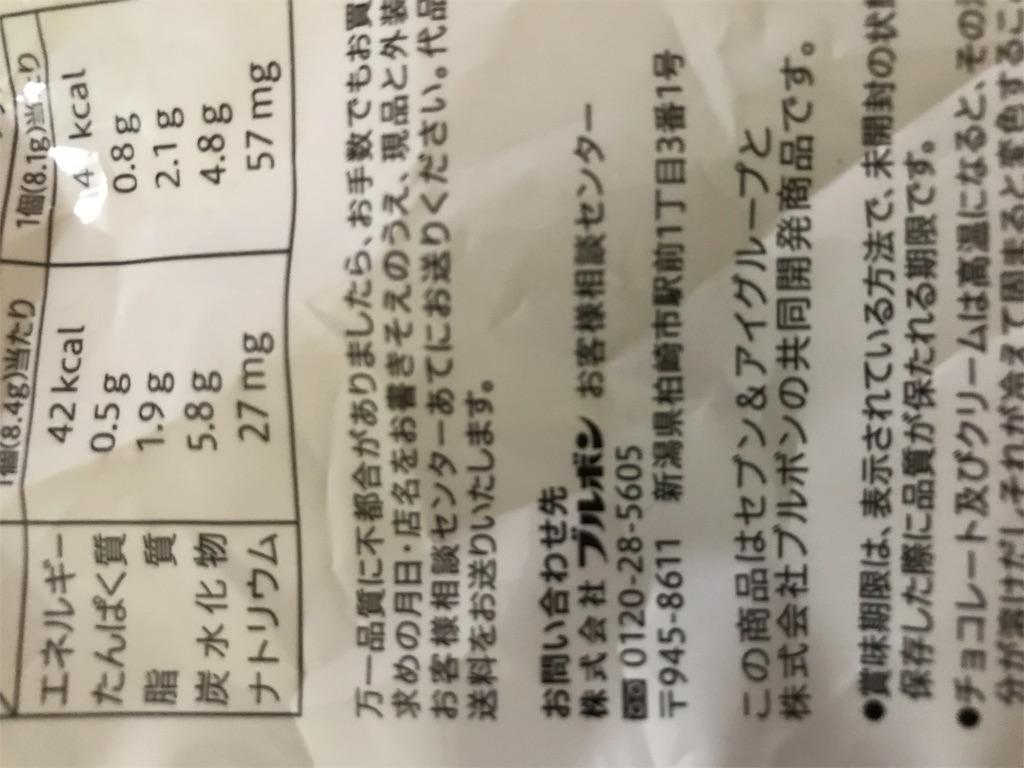 f:id:hukusuke39:20180909103945j:image