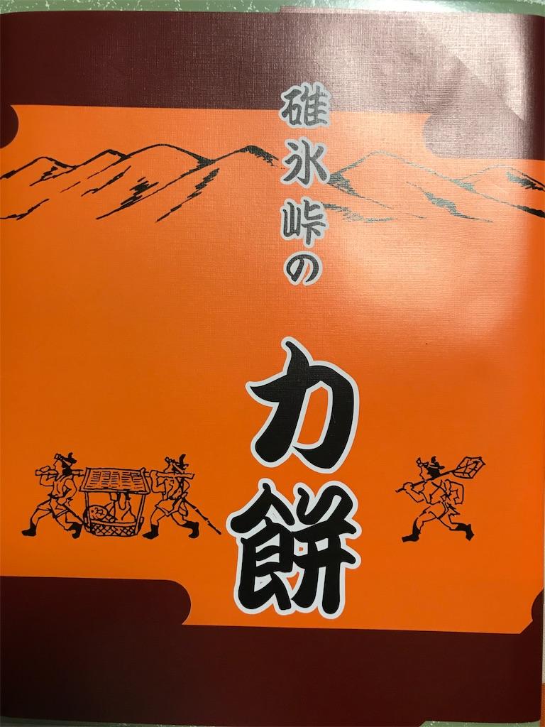 f:id:hukusuke39:20181031210331j:image