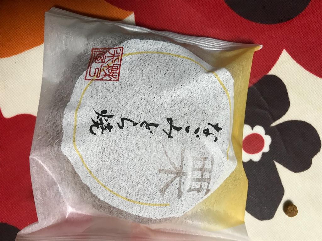 f:id:hukusuke39:20181110092226j:image