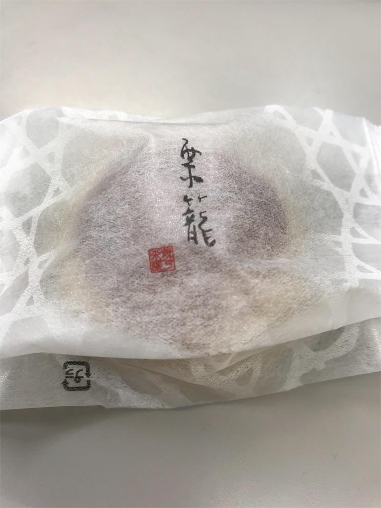 f:id:hukusuke39:20181120065924j:image