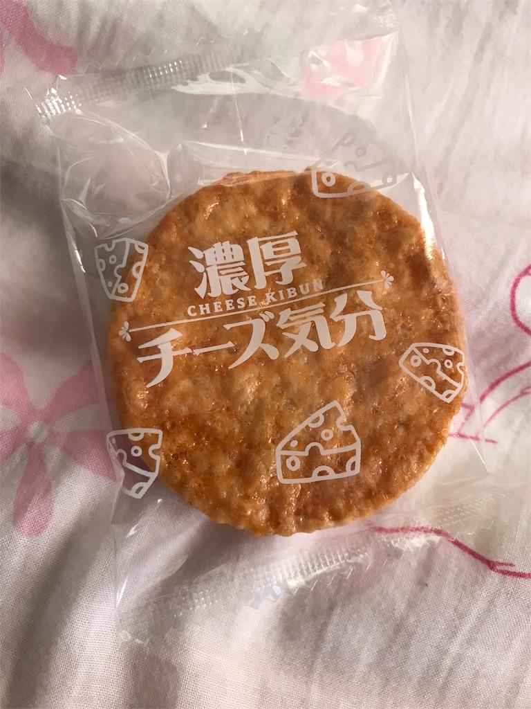 f:id:hukusuke39:20181125150642j:image