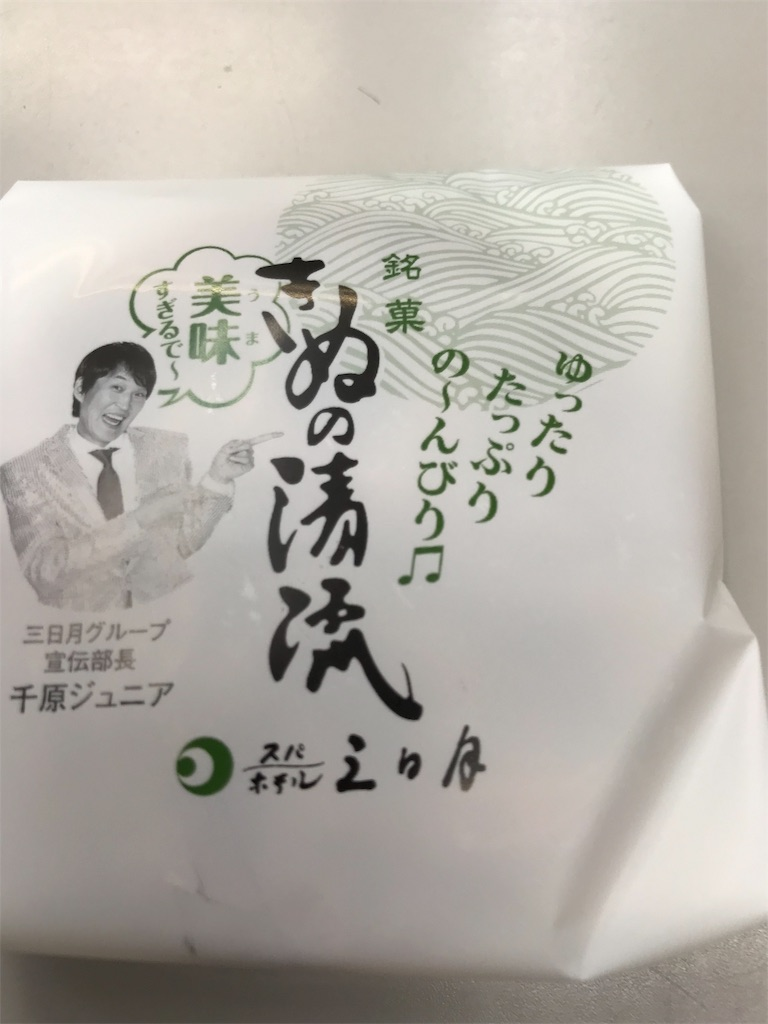 f:id:hukusuke39:20190126200249j:image