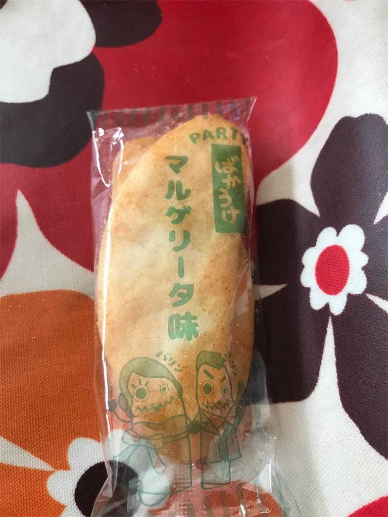 f:id:hukusuke39:20190203105749j:image